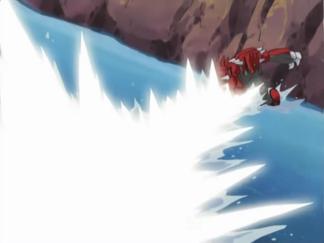 File:Groudon Fissure.png