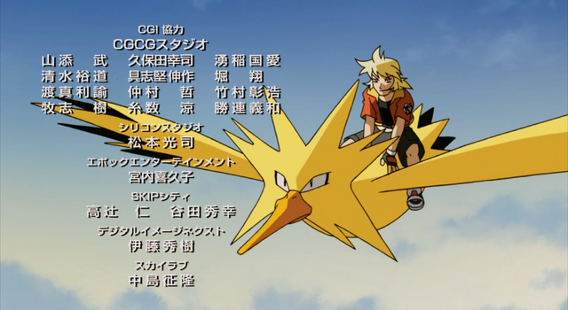 File:Jack Walker Zapdos.png
