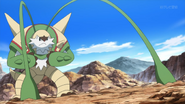 Chapman Chesnaught Vine Whip