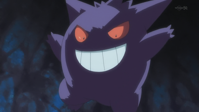 File:Red Gengar PO.png