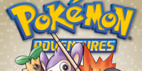 Pokémon Adventures: Volume 8