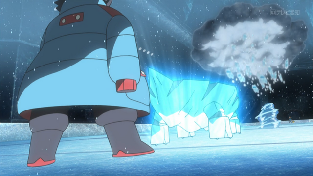 File:Wulfric Avalugg Avalanche.png