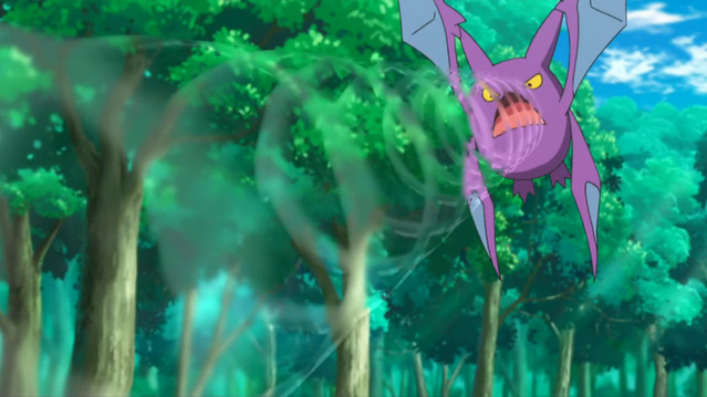 File:Brock Crobat Supersonic.png