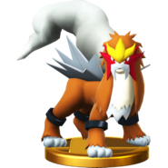 Entei trophy SSBWU