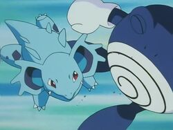 Temacu's Nidorina Tackle