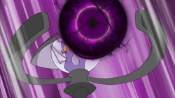 Trip Lampent Shadow Ball