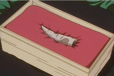 File:Dragon Fang anime.png