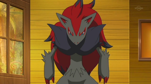 File:Nurse Joy Zoroark.png