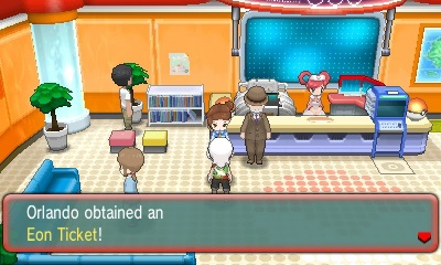 File:ORAS Eon Ticket Giveaway.jpg