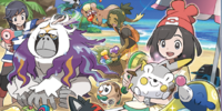 Pokémon Refresh