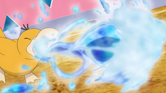 File:Misty Psyduck Water Gun.png