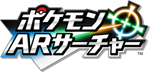 File:Pokémon Dream Radar Japanese Logo.PNG