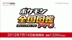 File:Pokedex 3D pro logo.jpg