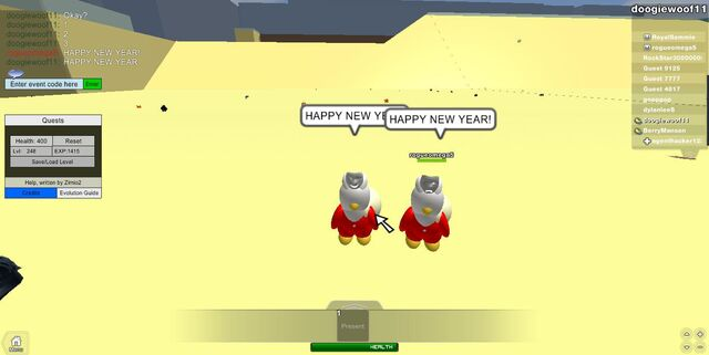 File:Happy New Year!.jpg