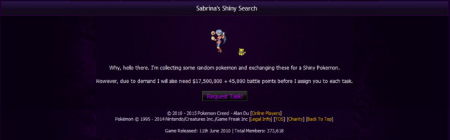 File:Shiny search.png