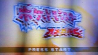 Pokemon Omega Ruby and Alpha Sapphire Countdown 193 Days Left