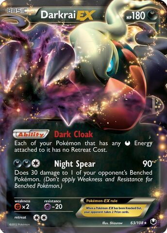 File:Darkrai Card.jpg
