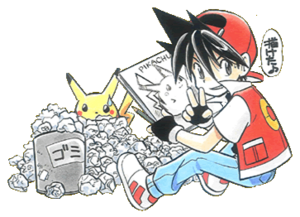 Pika and Red