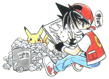 File:Pika and Red.png