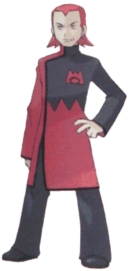 File:Magma Leader Maxie.png