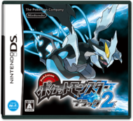 Pokemon-black-2