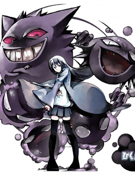 File:Hex Maniac.png