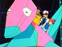 File:PORYGON.png
