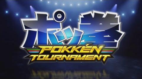 Pokken Tournament Opening Footage