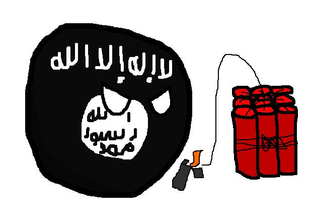 Soubor:Isisball.png