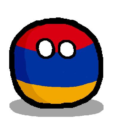 Файл:Armeniaball.png