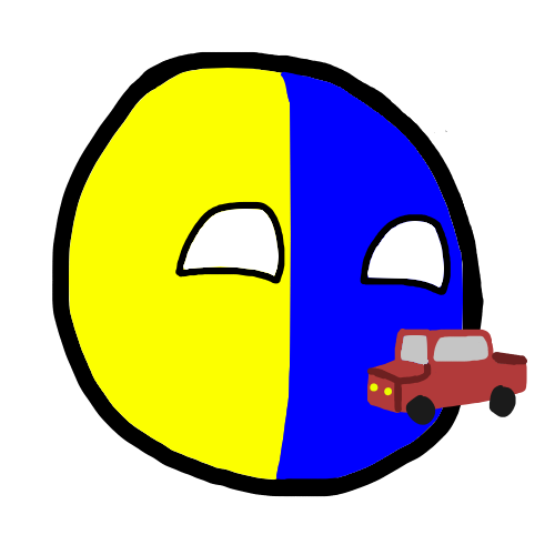 File:Modenaball.png