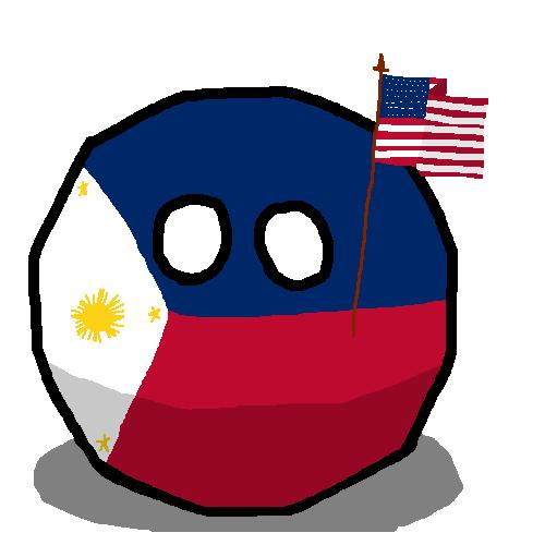Talaksan:United States Philippinesball.png