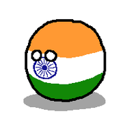 File:Indiaball.png