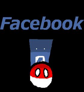 Αρχείο:LikeUsOnFacebook.png