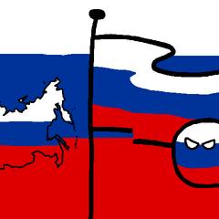 Глина России