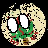 Ficheiro:Nahuatl wiki.png