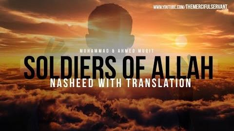 Soldiers of Allah - Vocal Nasheed - Muhammad & Ahmed Muqit