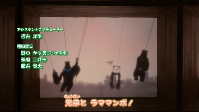 File:-HorribleSubs- Polar Bear Cafe - 31 -720p-.mkv snapshot 23.28 -2012.11.02 10.50.56--2-.jpg