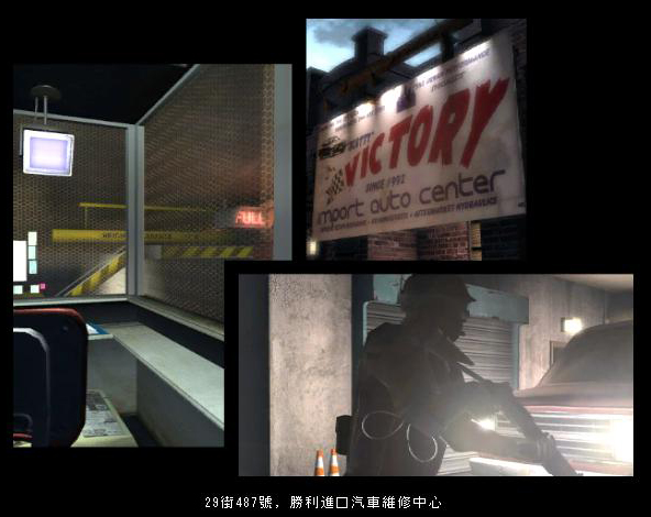 File:Swat4-cover5.jpg