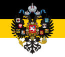 The Tsardom of Russia