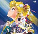Sailor Moon S: Czarodziejka z Księżyca – Film kinowy