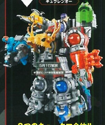File:Nine Force Dragon Megazord.jpg