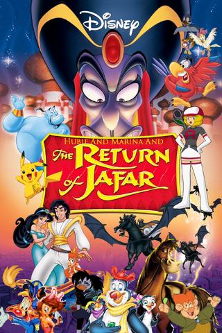 File:Jafar-0.png