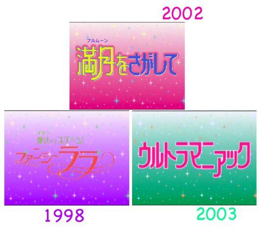 File:Maho Girls Three series.jpeg