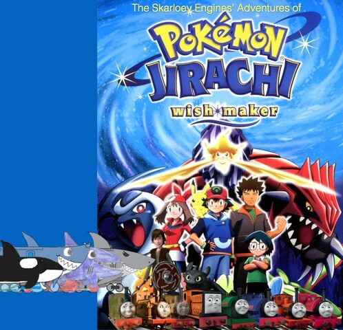 File:The Skarloey Engines' Adventures of Pokemon- Jirachi Wish Maker poster.jpg