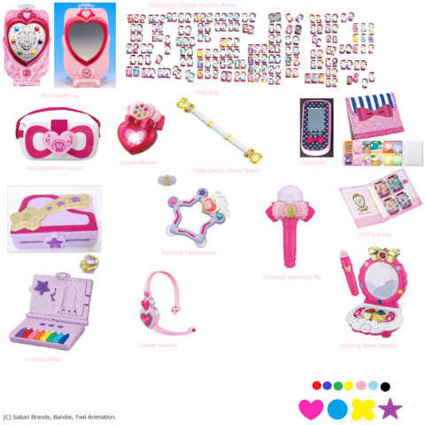 File:Happpiness Charge Precure Items.png