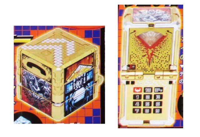 File:Gold Cube Phone.jpeg