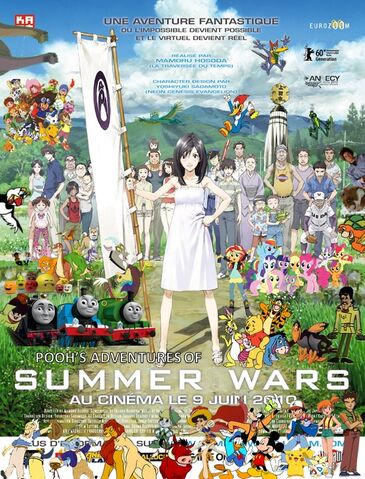 File:Pooh's Adventures of Summer Wars Poster.jpg