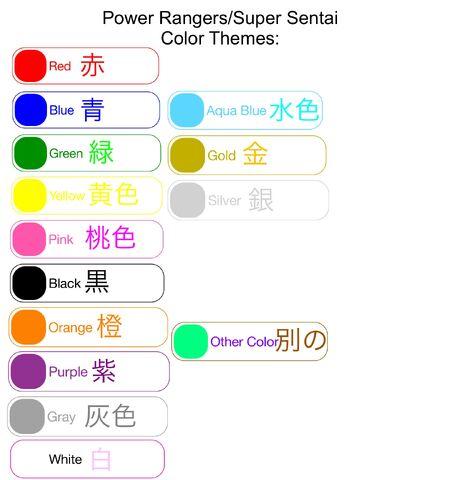File:PR Colors.jpg
