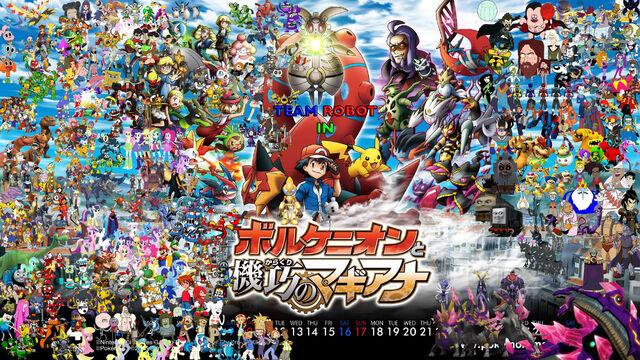 File:Team Robot in Pokemon Movie 19 poster (Coming Soon).jpg